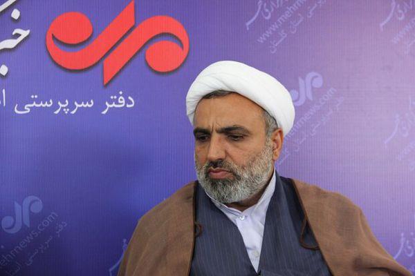 آزادی ۷۷ زندانی با پابند الکترونیکی/۳۴۶ هکتار مرتع خلع ید شد