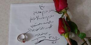 دستنوشته حاج قاسم برای همسر شهید مدافع حرم +عکس