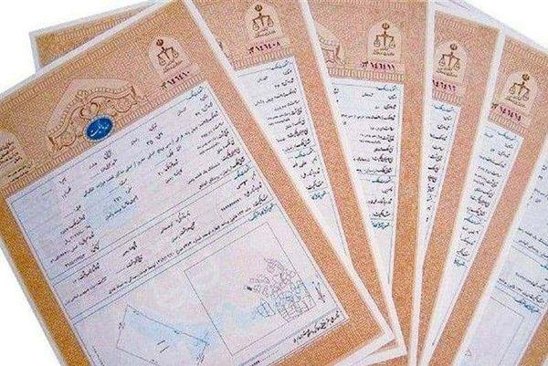 صدور و تحویل ۲۳۰ جلد سند مالکیت روستایی و شهری در هفته دولت