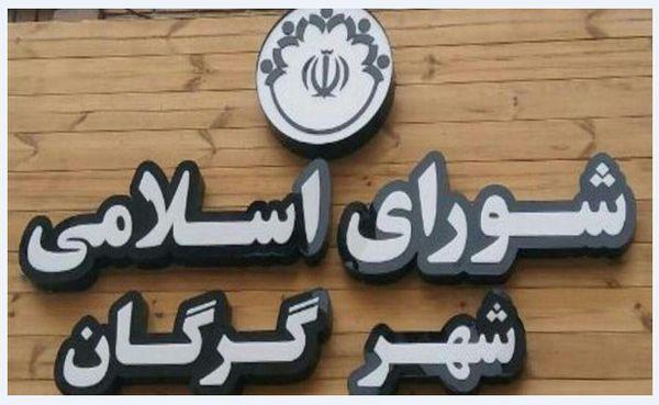 اعتراض آژانس داران گرگان تا بی نظمی حاکم بر جلسه شورا در زمان طرح لوایح