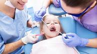 دندان شیری فرزندتان را دور نیندازید